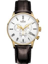 Наручные часы Edox 10408-37JAAR