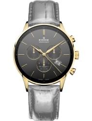 Наручные часы Edox 10408-37JGGID