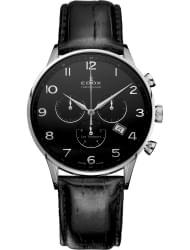 Наручные часы Edox 10408-3NNBN