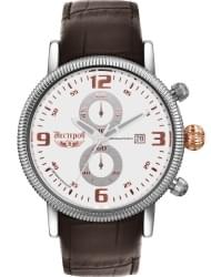 Наручные часы Нестеров H056202-15A
