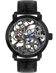 Наручные часы РФС P233032-11S