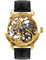 Наручные часы РФС P233012-11G