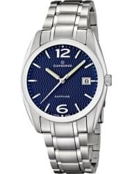 Наручные часы Candino C4493.3