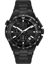 Наручные часы Нестеров H051332-71E
