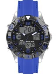 Наручные часы Нестеров H087702-15B