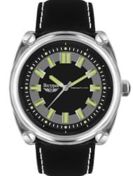 Наручные часы Нестеров H026602-04E