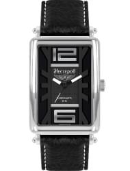 Наручные часы Нестеров H026402-05E