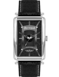 Наручные часы Нестеров H026402-00E