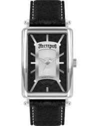 Наручные часы Нестеров H026402-00G