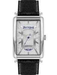 Наручные часы Нестеров H026402-00A