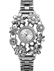 Наручные часы Guess W0138L1