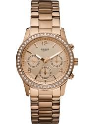 Наручные часы Guess W0122L3