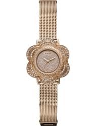 Наручные часы Guess W0139L3