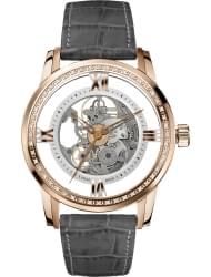 Наручные часы GC X94104G1S