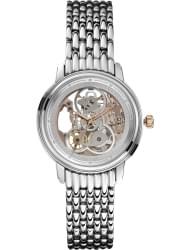 Наручные часы GC X89003L6S
