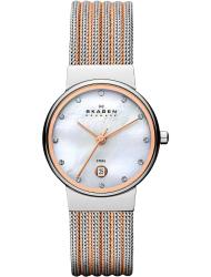 Наручные часы Skagen 355SSRS