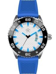 Наручные часы РФС P700401-123A