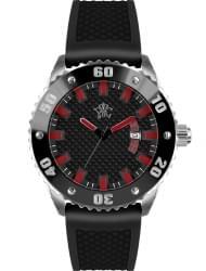 Наручные часы РФС P700401-123B