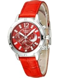 �������� ���� Casio SHE-5017L-4A