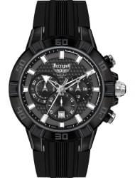 Наручные часы Нестеров H057032-04EA