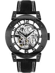 Наручные часы Нестеров H2644A32-05