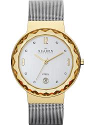 Наручные часы Skagen SKW2002