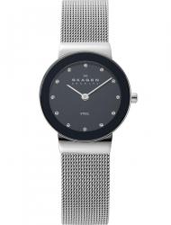 Наручные часы Skagen 358SSSBD
