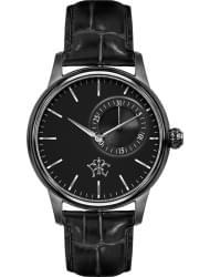Наручные часы РФС P370141-13B