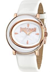 Наручные часы Just Cavalli R7251186507