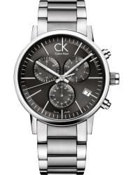 �������� ���� Calvin Klein K7627161