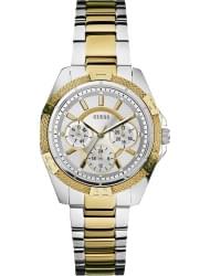 Наручные часы Guess W0235L2
