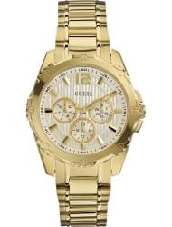 Наручные часы Guess W0232L2
