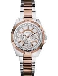 Наручные часы Guess W0235L4