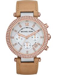 Наручные часы Michael Kors MK5633