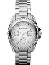 Наручные часы Michael Kors MK5612