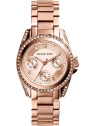 Наручные часы Michael Kors MK5613