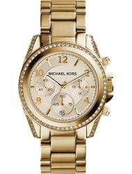 Наручные часы Michael Kors MK5166