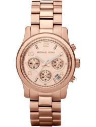 Наручные часы Michael Kors MK5128