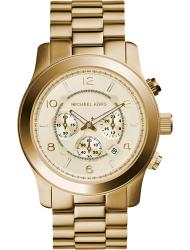 Наручные часы Michael Kors MK8077