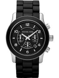 Наручные часы Michael Kors MK8107