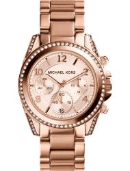 Наручные часы Michael Kors MK5263