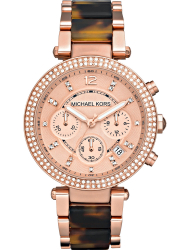 Наручные часы Michael Kors MK5538