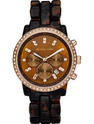Наручные часы Michael Kors MK5366