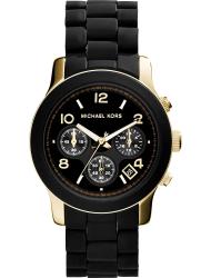Наручные часы Michael Kors MK5191