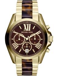 Наручные часы Michael Kors MK5696