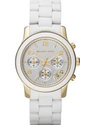 Наручные часы Michael Kors MK5145