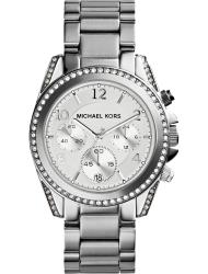 Наручные часы Michael Kors MK5165