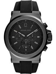 Наручные часы Michael Kors MK8152