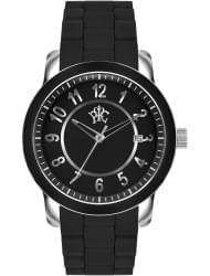 Наручные часы РФС P105602-17B6B