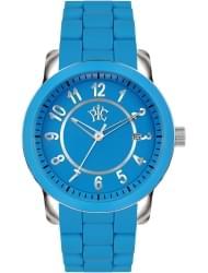 Наручные часы РФС P105602-17A6A